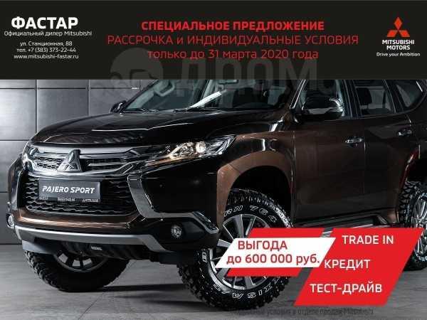 Mitsubishi Pajero Sport, 2019 год, 2 477 000 руб.