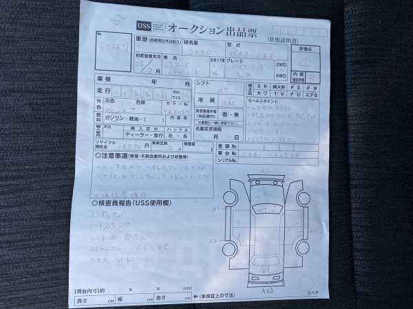 Honda Accord, 2013 год, 1 185 000 руб.