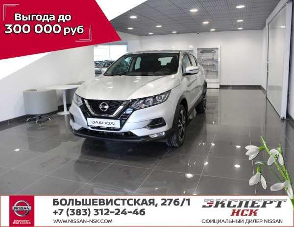 Nissan Qashqai, 2019 год, 1 322 000 руб.