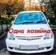 Toyota Platz, 2003 год, 250 000 руб.