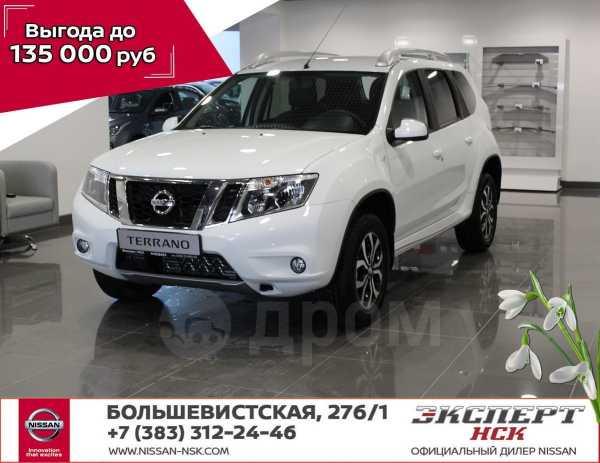Nissan Terrano, 2019 год, 1 260 000 руб.