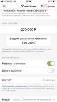 Лада 4x4 2121 Нива, 2012 год, 220 000 руб.