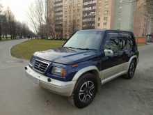 Москва Suzuki Escudo 1995