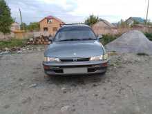 Миасс Corolla 1992