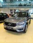 Volvo XC40, 2019 год, 3 169 700 руб.