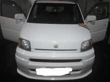 Ангарск S-MX 1999