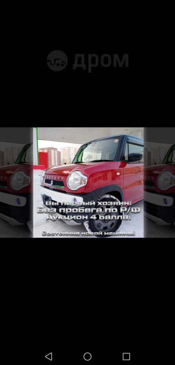Suzuki Hustler, 2015 год, 635 000 руб.