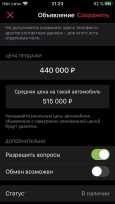 Lexus IS200, 2001 год, 420 000 руб.