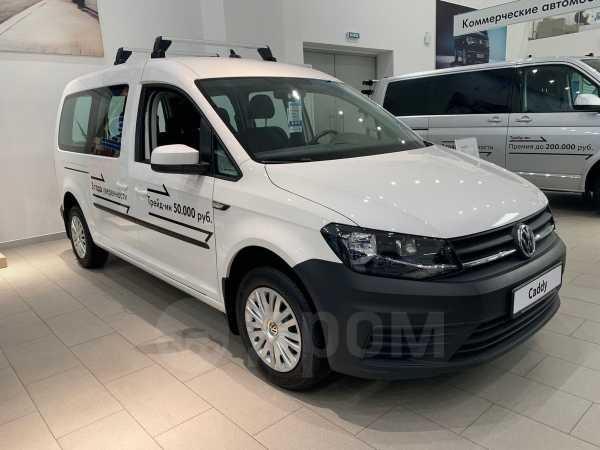Volkswagen Caddy, 2019 год, 1 369 500 руб.