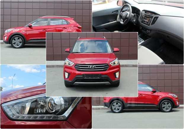 Hyundai Creta, 2017 год, 937 000 руб.