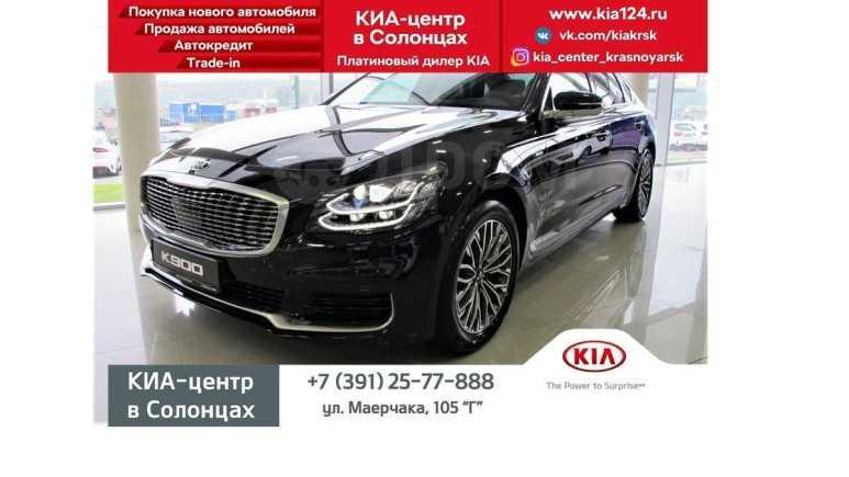 Kia K900, 2019 год, 4 099 000 руб.