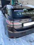Lexus CT200h, 2012 год, 1 100 000 руб.