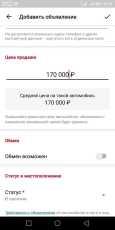 Лада 2115 Самара, 2007 год, 165 000 руб.