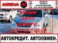 Toyota Premio, 2005 год, 558 000 руб.