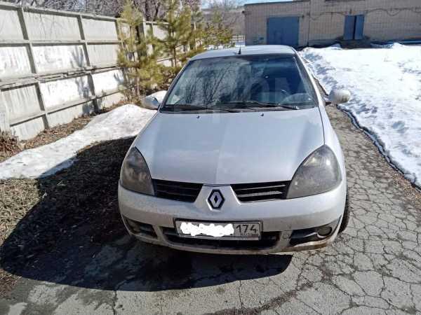 Renault Symbol, 2008 год, 195 000 руб.