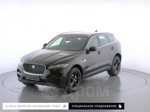 Jaguar F-Pace, 2019 год, 4 745 000 руб.