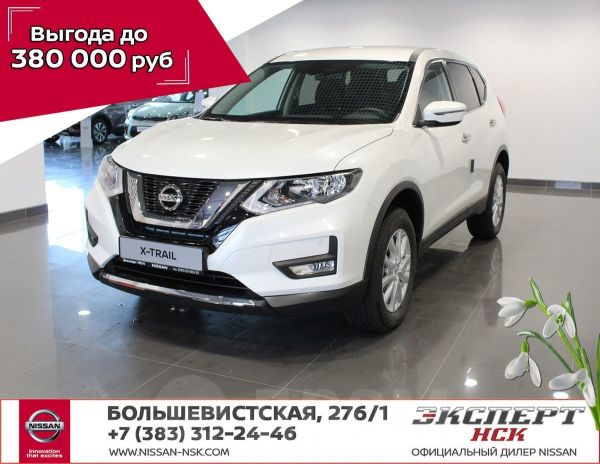 Nissan X-Trail, 2019 год, 1 571 000 руб.