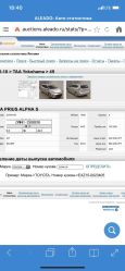 Toyota Prius a, 2015 год, 1 160 000 руб.