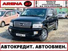 Хабаровск QX56 2004
