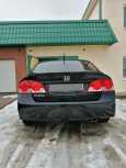 Honda Civic, 2008 год, 365 000 руб.