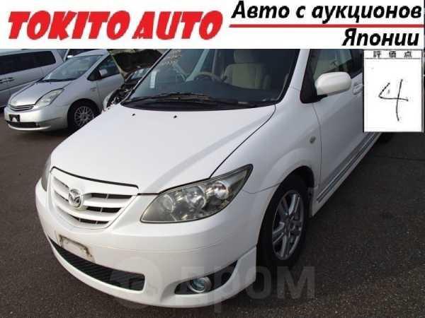 Mazda MPV, 2004 год, 205 000 руб.