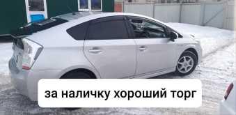 Артём Prius 2009