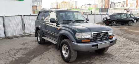 Тюмень Land Cruiser 1997