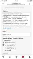 Lexus RX450h, 2015 год, 2 500 000 руб.