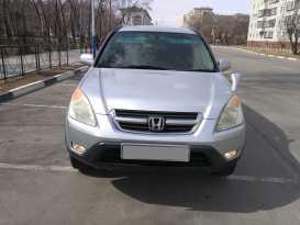 Благовещенск Honda CR-V 2001