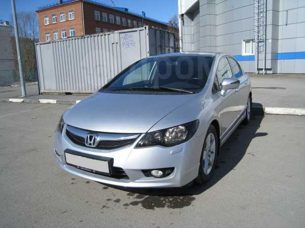 Honda Civic, 2009 год, 579 000 руб.