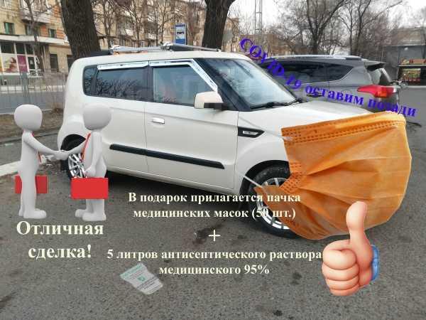 Kia Soul, 2010 год, 570 000 руб.