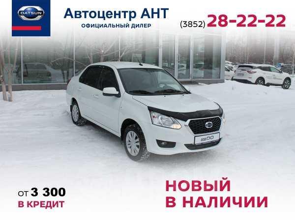 Datsun on-DO, 2019 год, 547 000 руб.