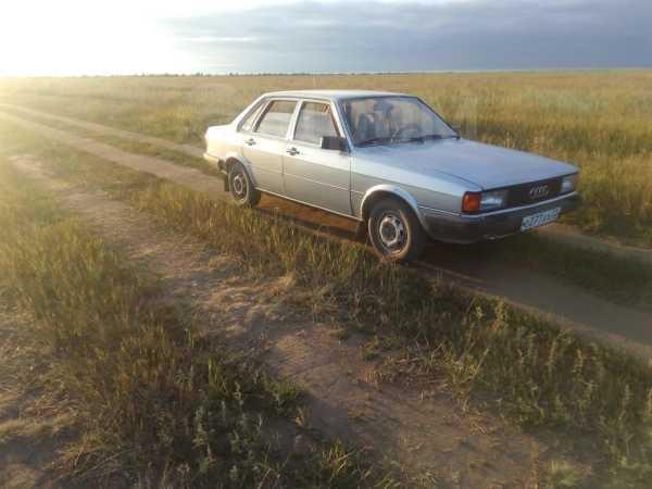 Audi 80, 1983 год, 55 000 руб.