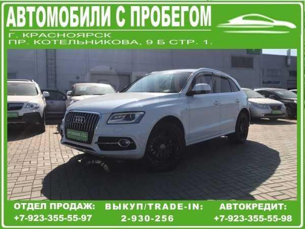 Audi Q5, 2014 год, 1 399 000 руб.