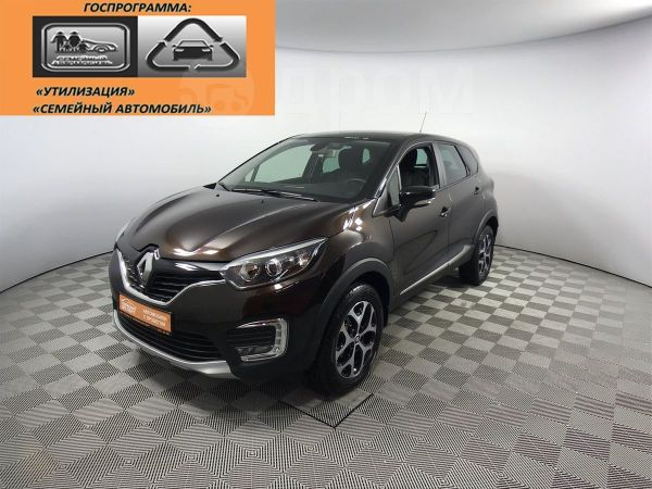 Renault Kaptur, 2018 год, 990 000 руб.