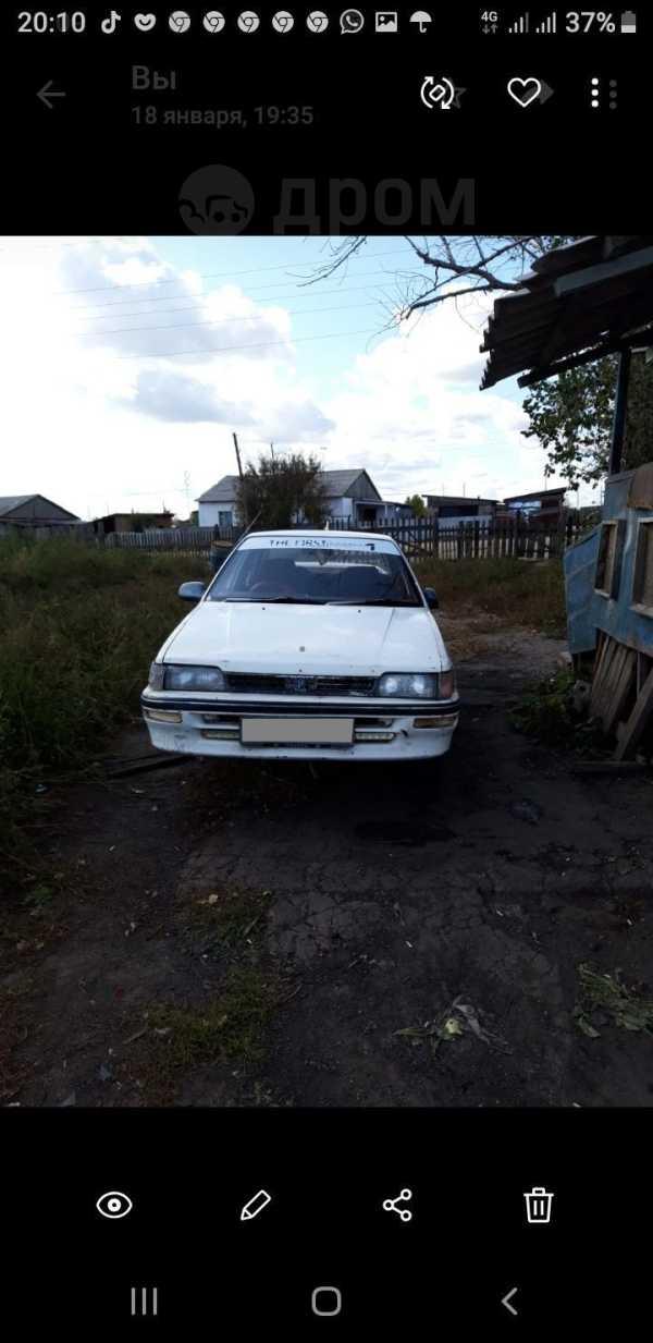 Nissan Pulsar, 1989 год, 40 000 руб.