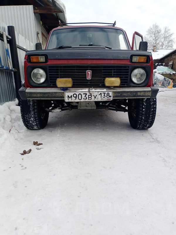 Лада 4x4 2121 Нива, 1992 год, 150 000 руб.