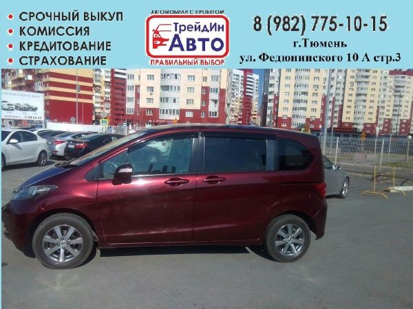 Honda Freed, 2009 год, 695 000 руб.