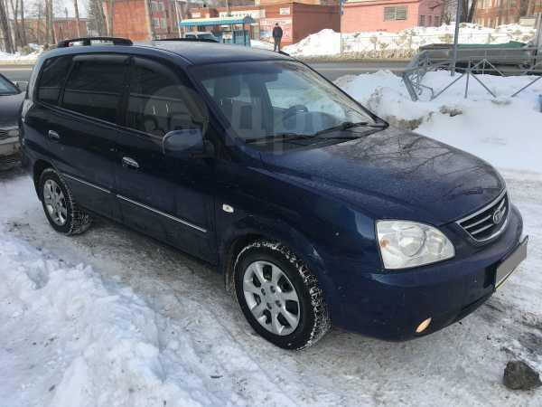 Kia Carens, 2006 год, 340 000 руб.