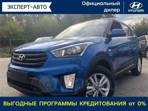 Hyundai Creta, 2019 год, 1 188 000 руб.