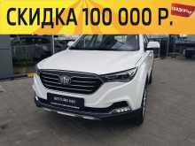 Новосибирск Besturn X40 2019