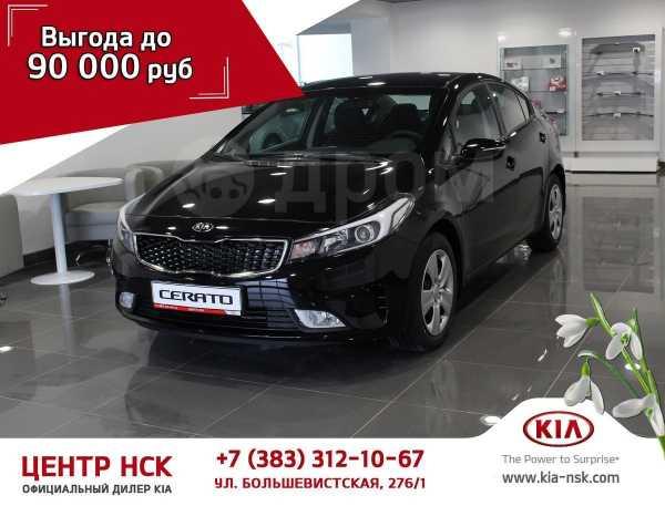 Kia Cerato, 2019 год, 1 014 900 руб.