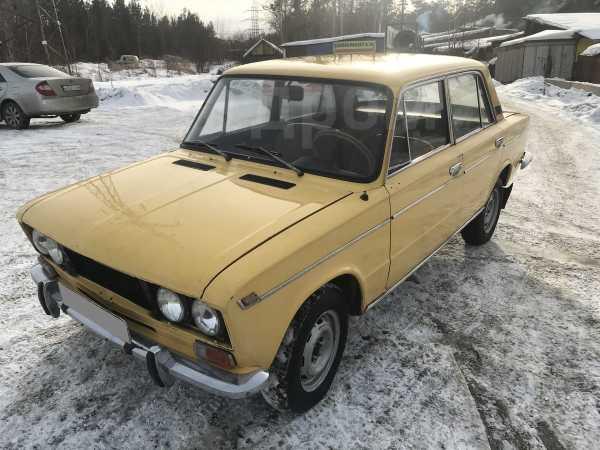 Лада 2103, 1983 год, 50 000 руб.