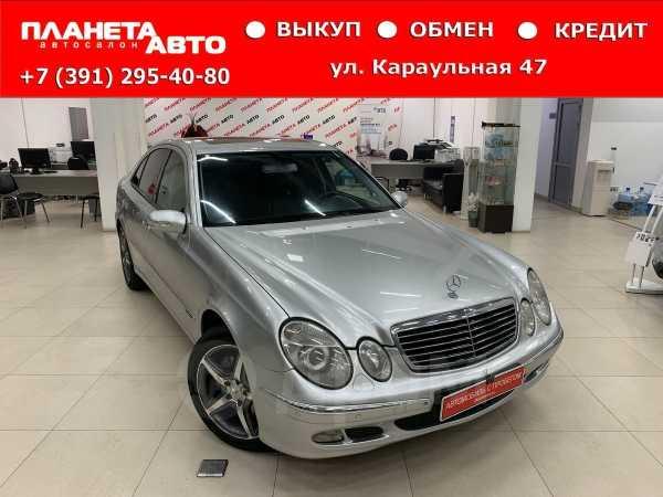 Mercedes-Benz E-Class, 2004 год, 499 000 руб.