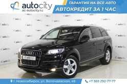 Новосибирск Q7 2014