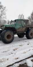 Прочие авто Самособранные, 1975 год, 180 000 руб.