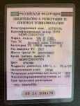 Kia Ceed, 2015 год, 665 000 руб.