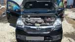 Toyota Pixis Epoch, 2014 год, 280 000 руб.