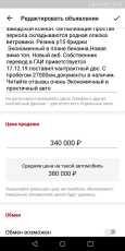 Honda Airwave, 2006 год, 339 000 руб.