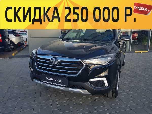 FAW Besturn X80, 2019 год, 1 148 000 руб.